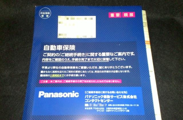 P_20150727_055921.jpg