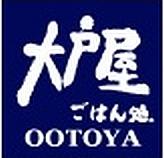 ootoya.jpg
