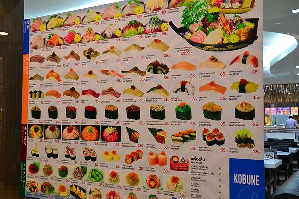2015JUL-BKK-JAPANESE-FOOD-09.jpg