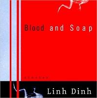 血液と石鹸2