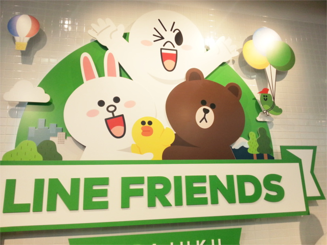 LINE、Facebook、Twitter SNSで最も利用者が多いのは?