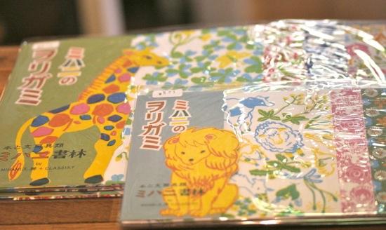 IMG_0011 折り紙