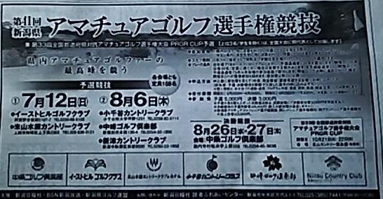 DSC_1506063.jpg