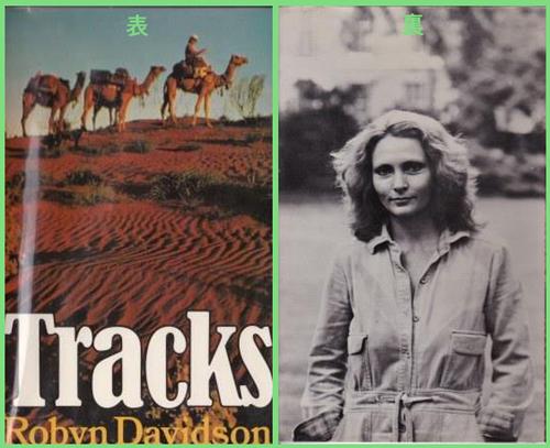 tracksfrontnback.jpg