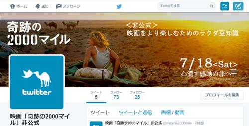 twittergamen.png