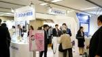 リオネットブースジャパン補聴器フォーラム2015