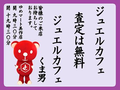 ブログ用 店案内39
