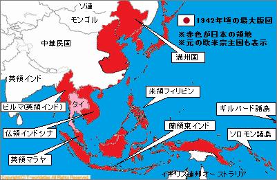 日本最大版図