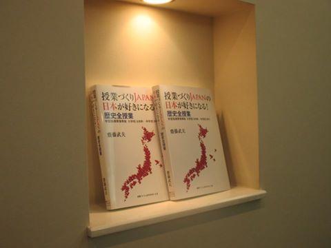 本の表紙2