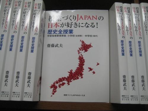 本の表紙3