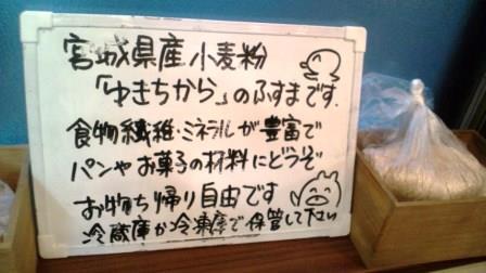 丸竃ラーメン店内