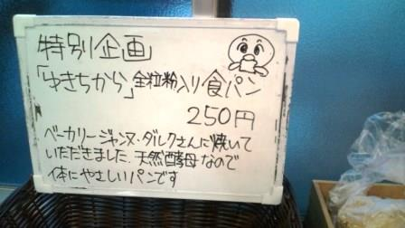 丸竃ラーメン店内2