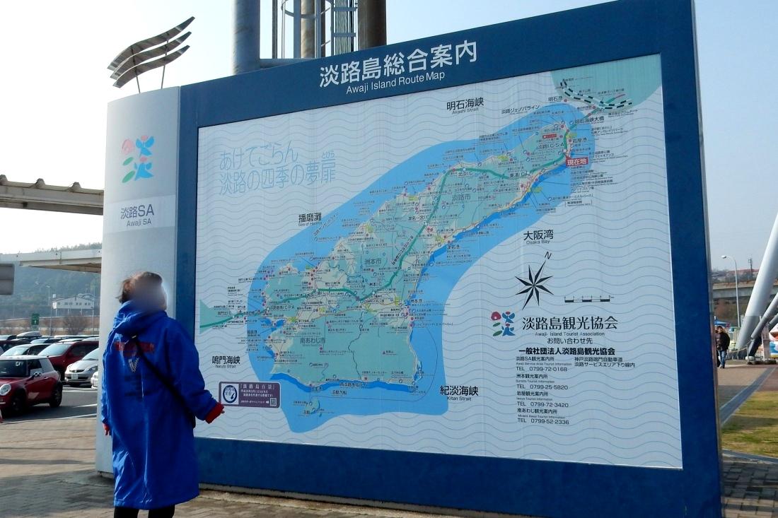2014-12-30淡路島徳島 015