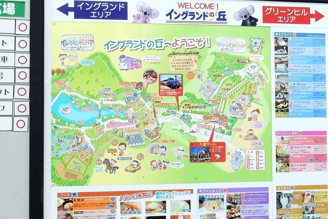 2014-12-30淡路島徳島 060