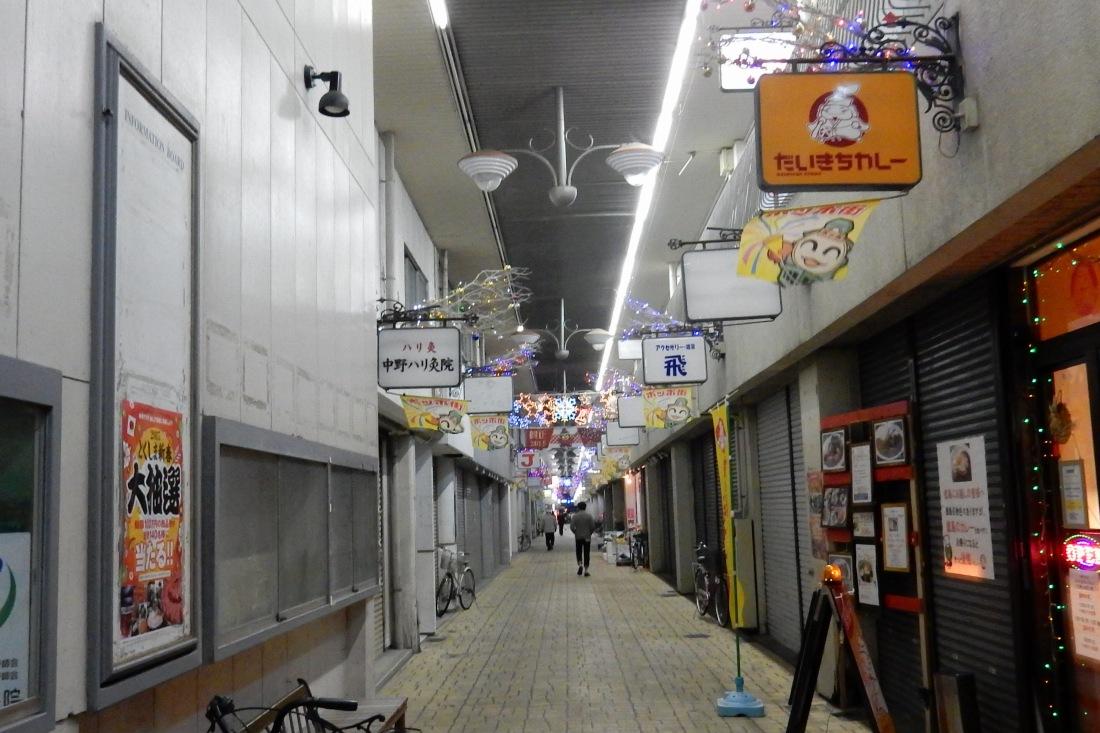 2014-12-30淡路島徳島 125