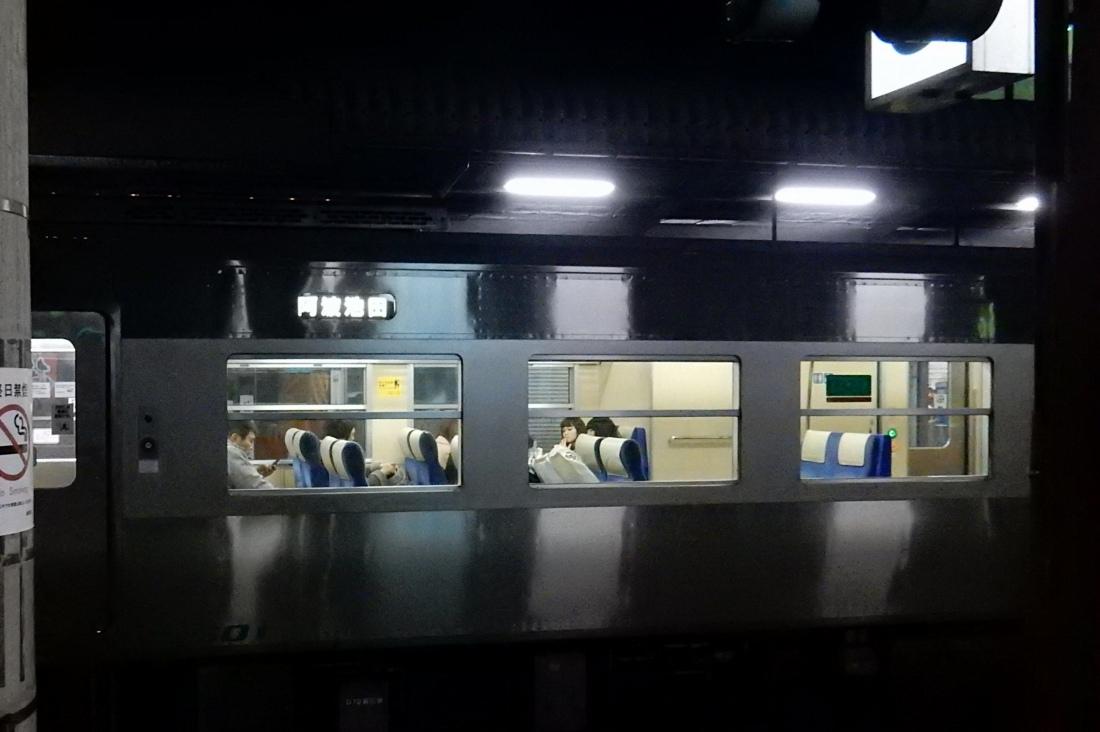 2014-12-30淡路島徳島 135