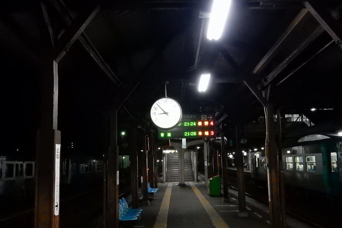 2014-12-30淡路島徳島 134
