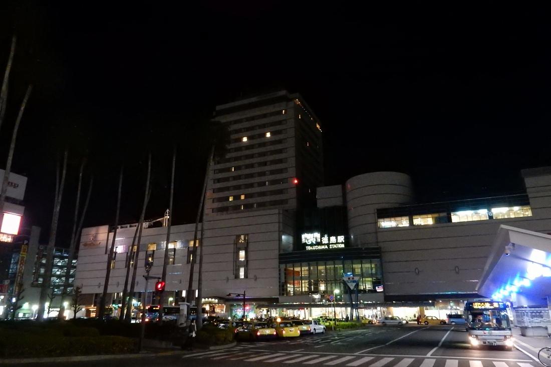 2014-12-30淡路島徳島 144