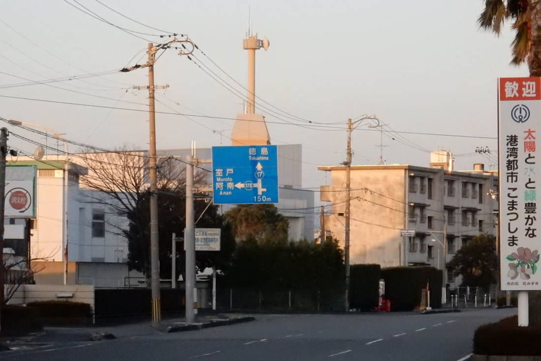 2014-12-30淡路島徳島 167