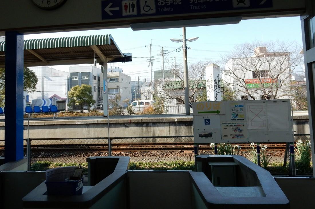 2014-12-30淡路島徳島 250