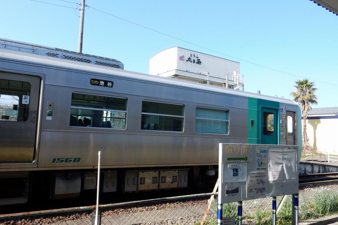 2014-12-30淡路島徳島 263