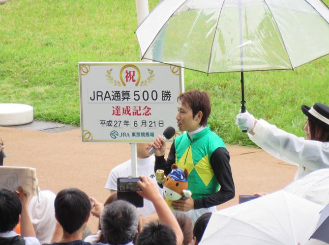 田辺騎手500勝