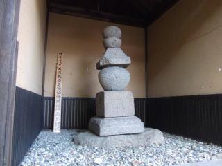 須磨寺敦盛塚
