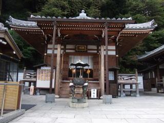 須磨寺大師堂