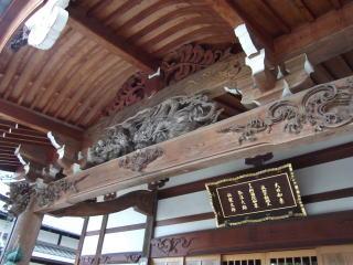 須磨寺桜寿院