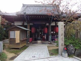 須磨寺正覚院