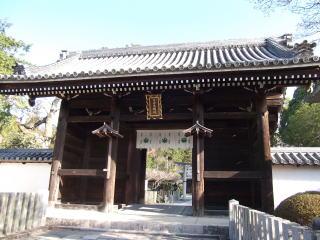 多田神社南門