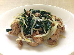 豚肉とモロヘイヤの炒め物