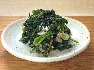 空芯菜とツナ炒め