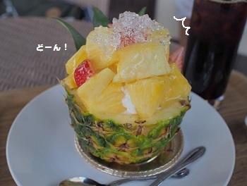 お菓子の森20150531-2 -