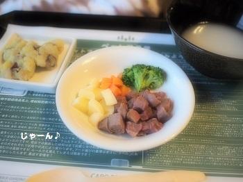 玉響の風ジジさんディナー20150709-3