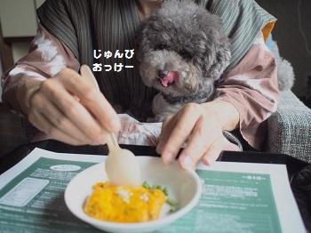 玉響の風朝食20150710-4