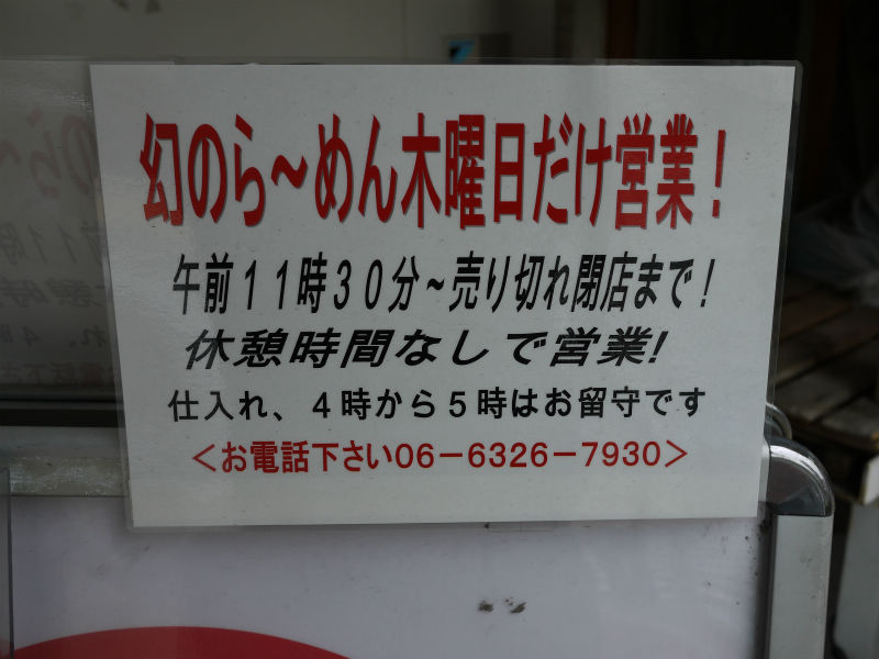 P1080660.jpg