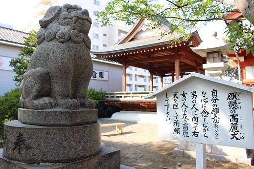 20150714新潟旅行:湊稲荷神社 願掛けの高麗犬