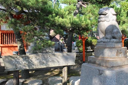 20150714新潟旅行:湊稲荷神社 願掛けの高麗犬2
