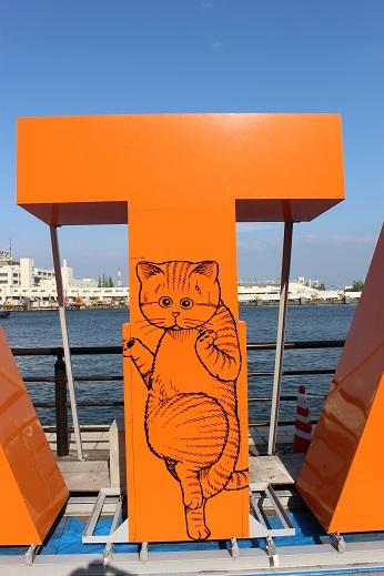 20150714新潟旅行:ホワッツ マイケル