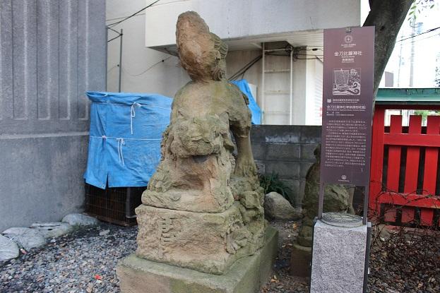 20150714新潟旅行:金比羅神社 狛犬