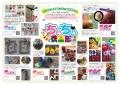 H27_08_01号ちぃちぃ倶楽部新聞(中解像度)