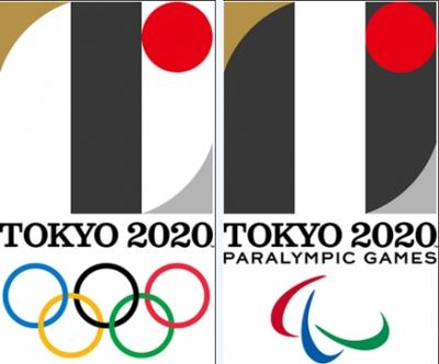 東京オリンピックパラリンピック2020