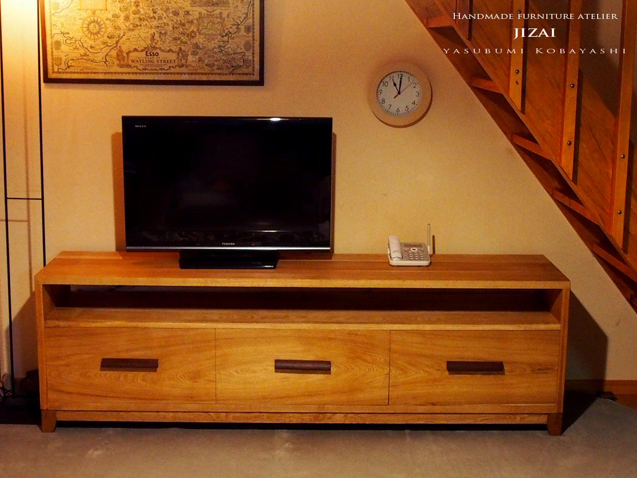 テレビ台 那須高原 じざい工房 小林康文の素材を活かす家具づくり