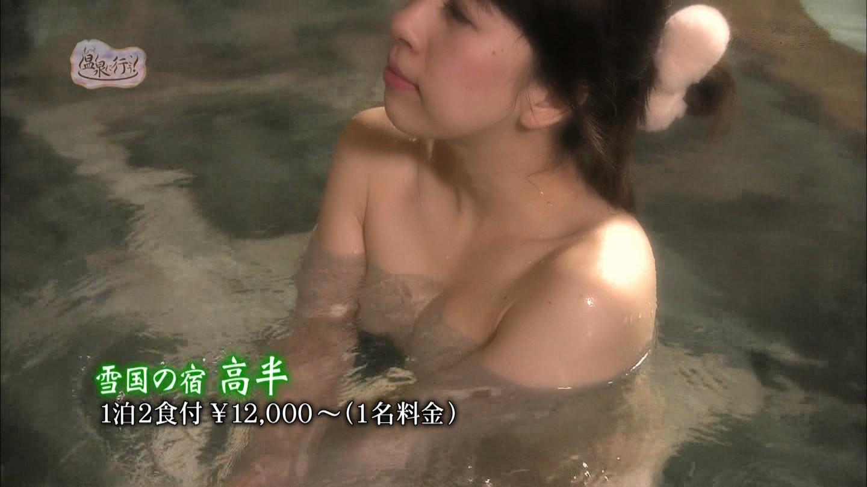 温泉へ行こう21