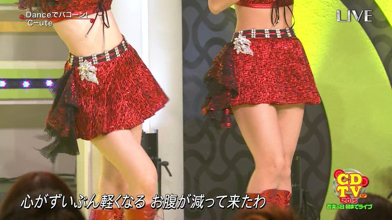 ℃-uteの脚9
