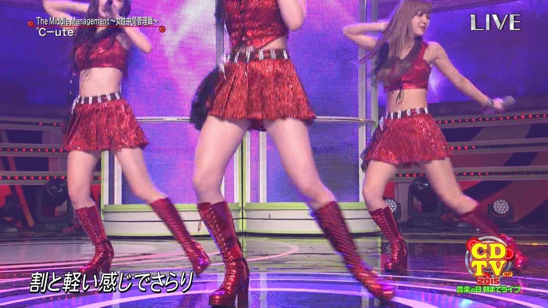 ℃-uteの脚12
