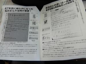 DSCF3824.jpg