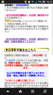 Screenshot_2015-08-10-15-14-09.png