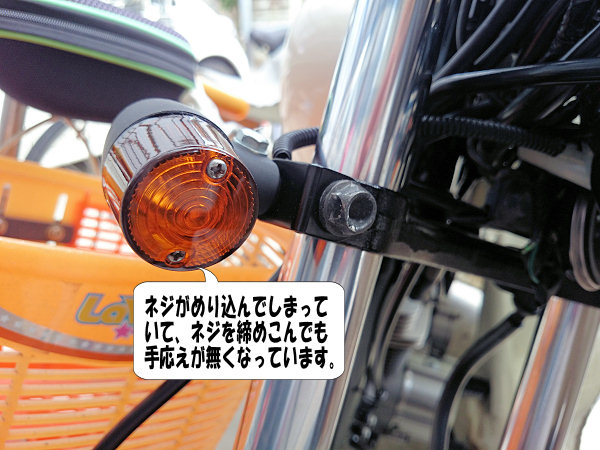 20150719-01.jpg